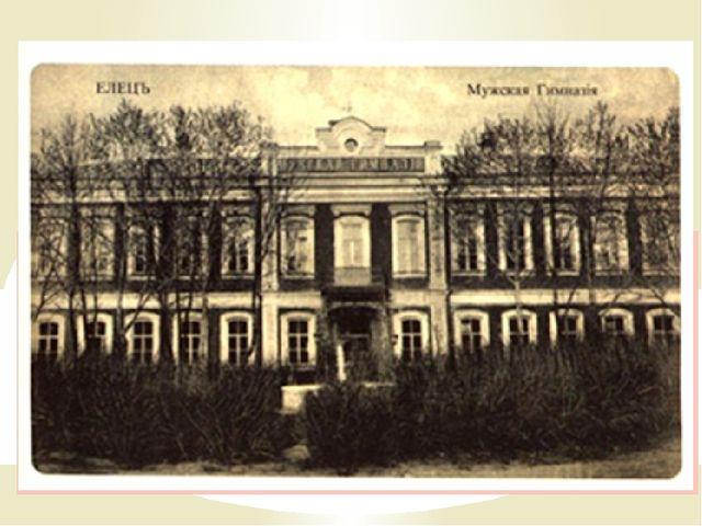Единое начало учебного года было введено в СССР в 1935-м году. В период с 194...