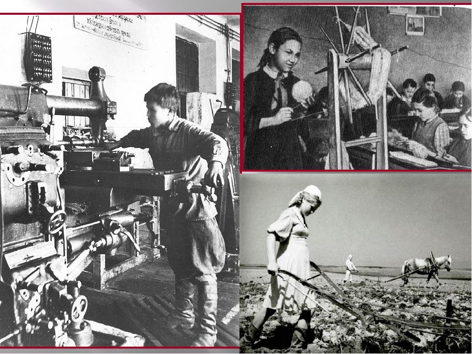 Картинки дети в тылу во время великой отечественной войны
