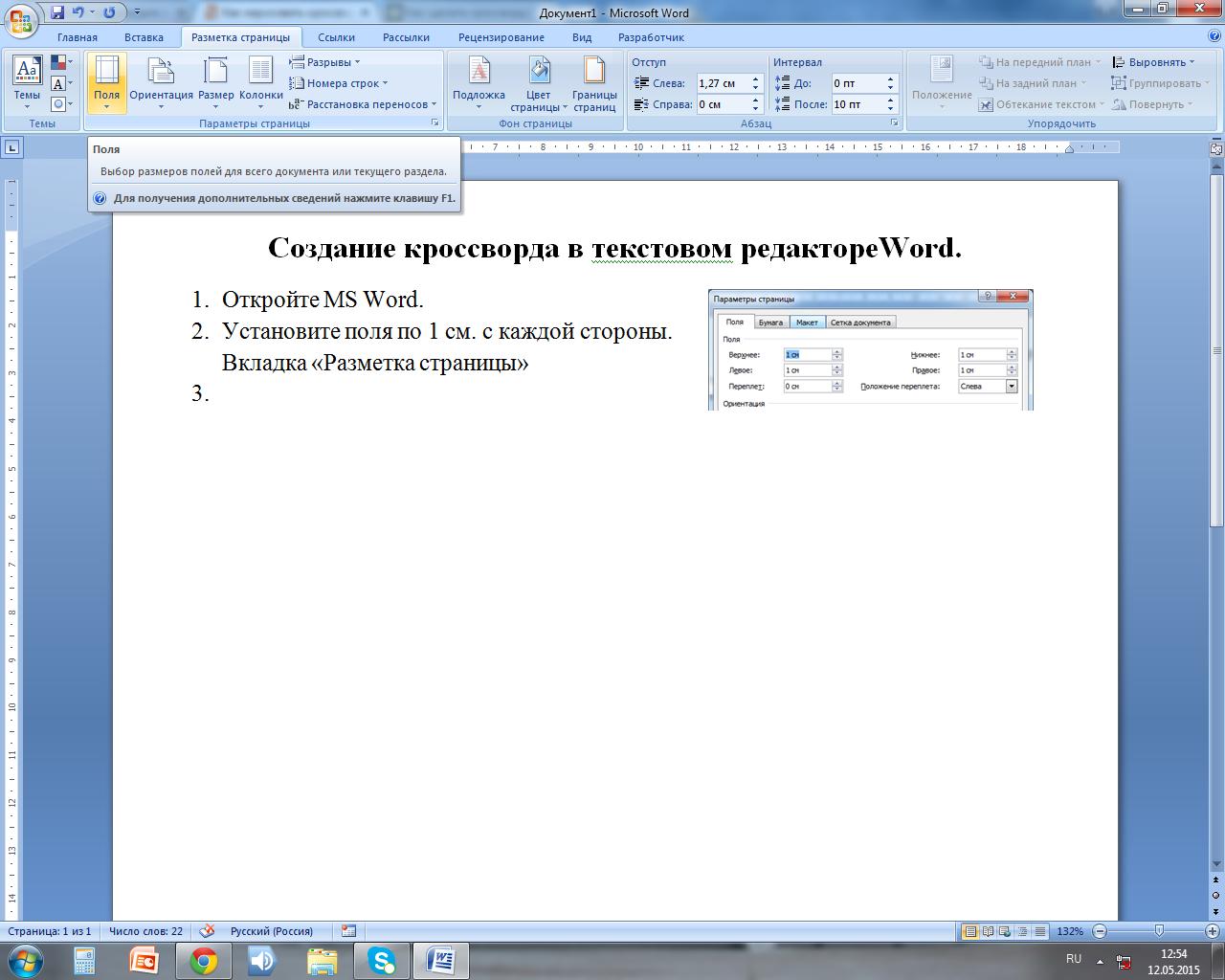 hello_html_m21419e45.png