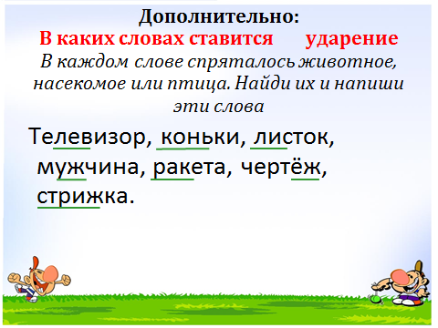 hello_html_1dcef7eb.png