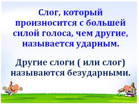 hello_html_77b489f9.png