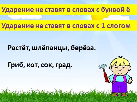 hello_html_m7ebca99c.png
