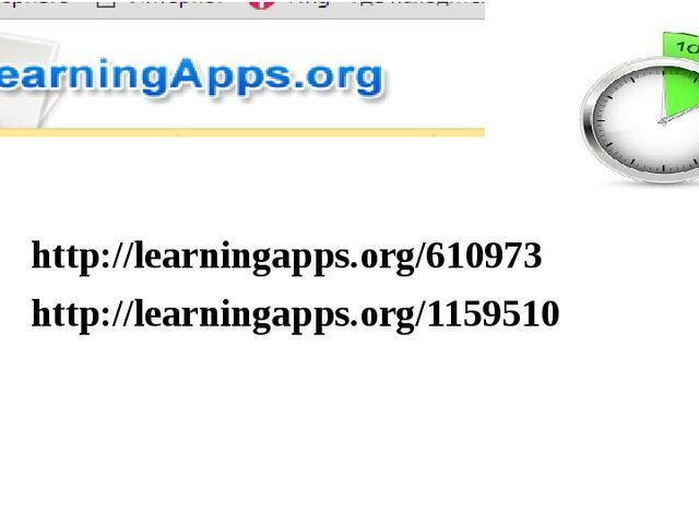 http://learningapps.org/1159510 http://learningapps.org/610973
