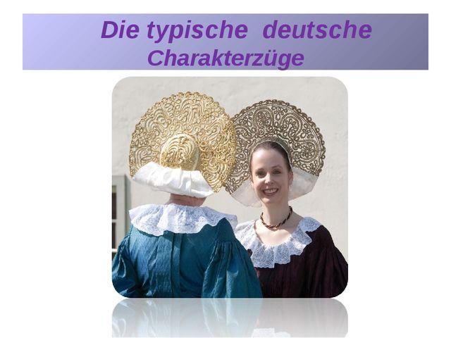 Die typische deutsche Charakterzüge