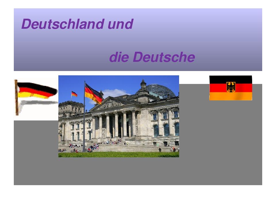 Deutschland und die Deutsche