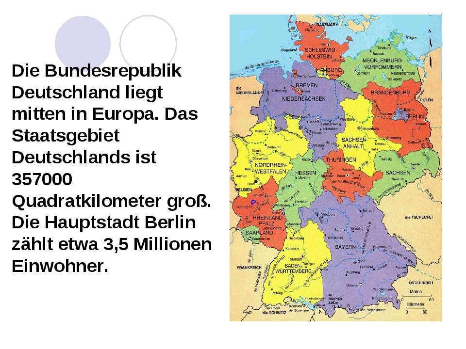 Die Bundesrepublik Deutschland liegt mitten in Europa. Das Staatsgebiet Deut...
