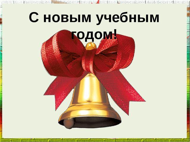 ИНТЕРНЕТ РЕСУРСЫ http://bestgif.ru/_ph/15/2/237315560.gif Открытка http://www...