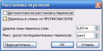 hello_html_m7fd27903.jpg
