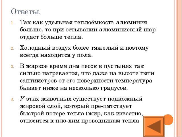литература Учебник Физика 8. А.А. Пёрышкин Поурочные разработки по физике 8 к...