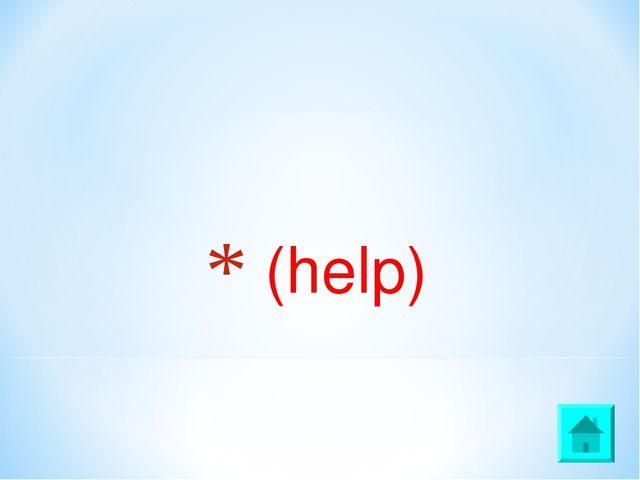 (help)