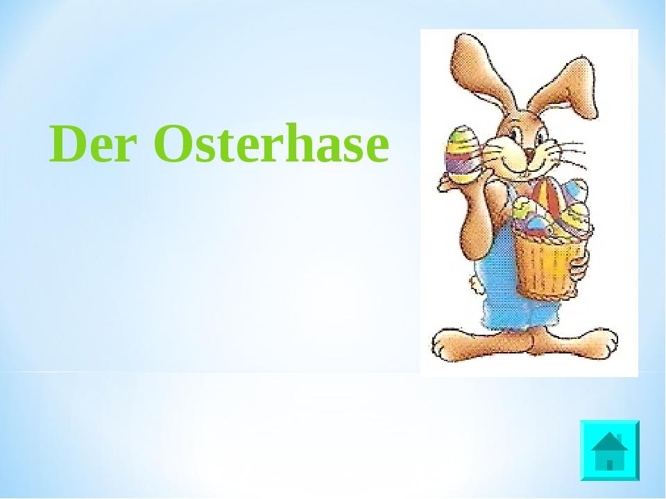 Der Osterhase