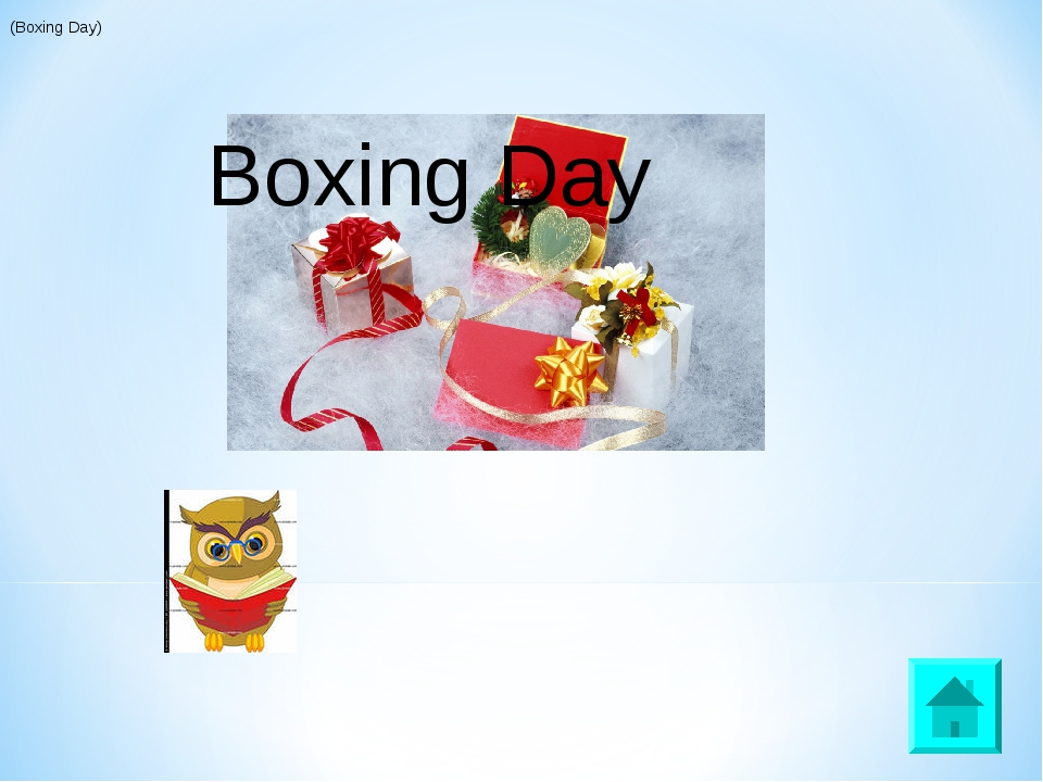 (Boxing Day) Boxing Day