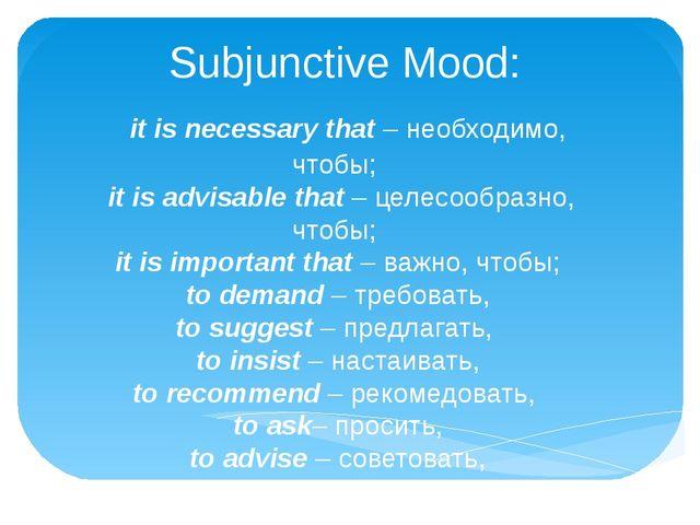 Subjunctive Mood Презентация