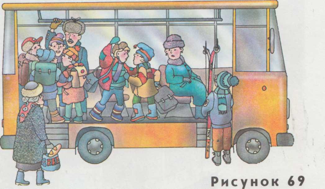 Картинки в транспорте для детей, днем рождения