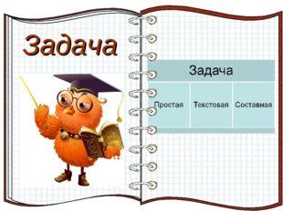 Эффект перелистывающейся книги Автор: учитель информатики МОУ Лицей №6 Попова