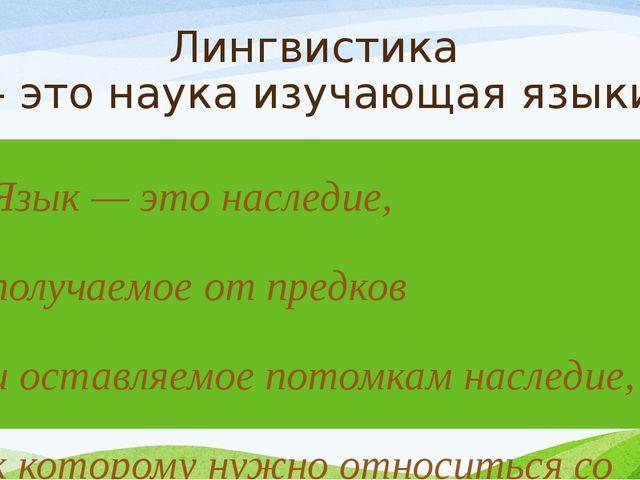 otvisshie-v-rastyazhkah-siski