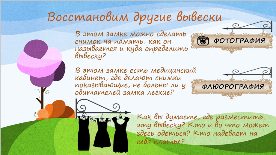 hello_html_mb0bae29.png
