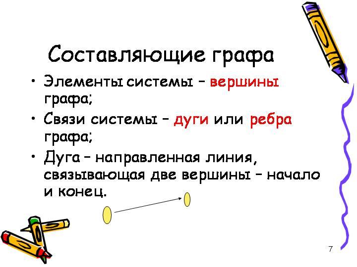 hello_html_3d6faafe.jpg