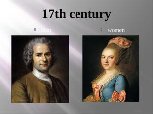 17th century men women