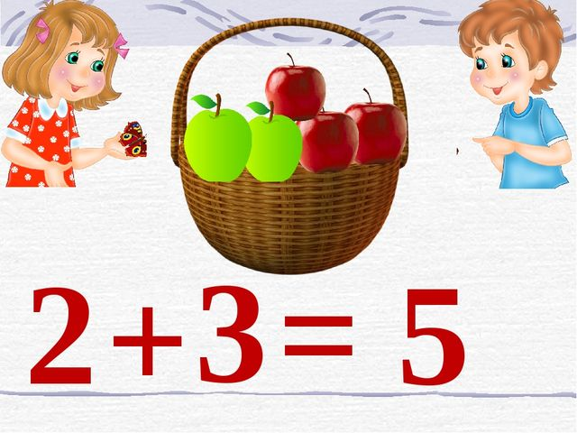 2 3 = 5 +