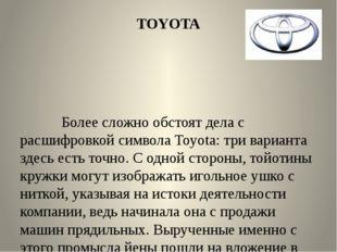 TOYOTA Более сложно обстоят дела с расшифровкой символа Toyota: три варианта