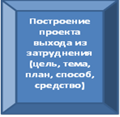 hello_html_m61129760.png
