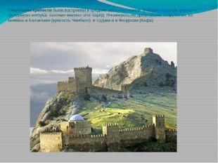 Генуэзские крепости были построены в средние века генуэзцами. В Крыму есть тр