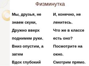 """1 вариант Стихотворение С.Я.Маршака """"Пожелание друзьям"""" Желаю вам цвести, ра"""