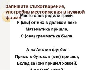 """2 вариант Стихотворение В. Степанова """"Что мы Родиной зовём?"""" Что мы Родиной"""