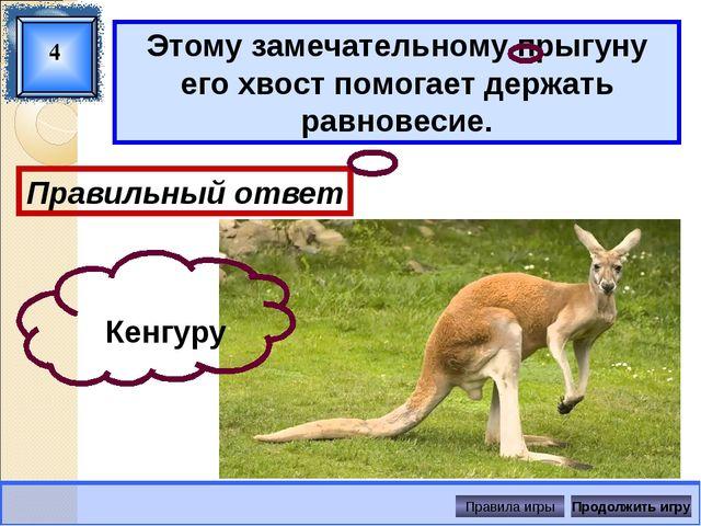 Как ныне сбирается вещий Олег отмстить неразумным хазарам… Олегу предсказали...