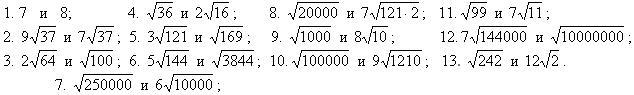 hello_html_m377bf47b.jpg