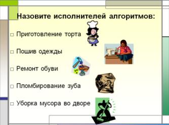 hello_html_4bc59951.png