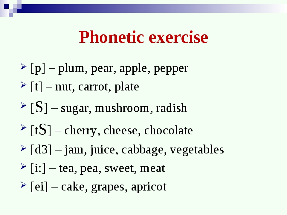Phonetic exercise [p] – plum, pear, apple, pepper [t] – nut, carrot, plate [S...