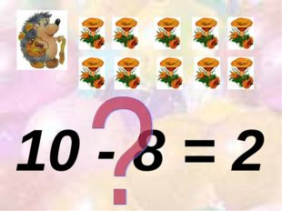 10 - 8 = 2