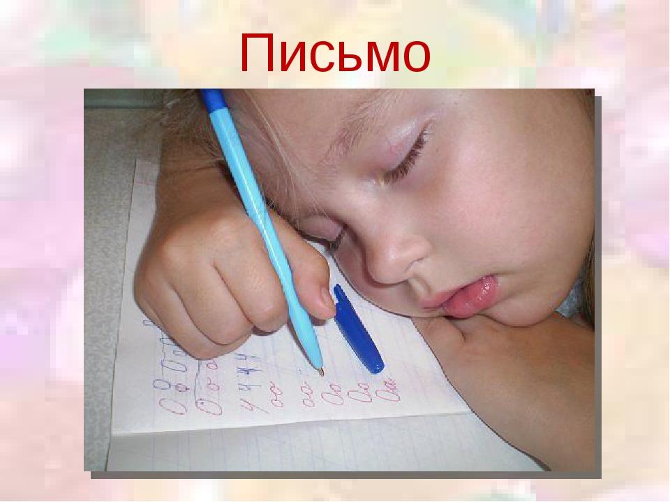 Картинки делаем уроки с ребенком смешные, смешные видео