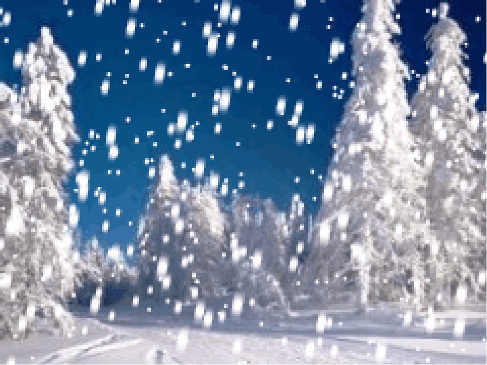 Анимация снег с картинкой снега