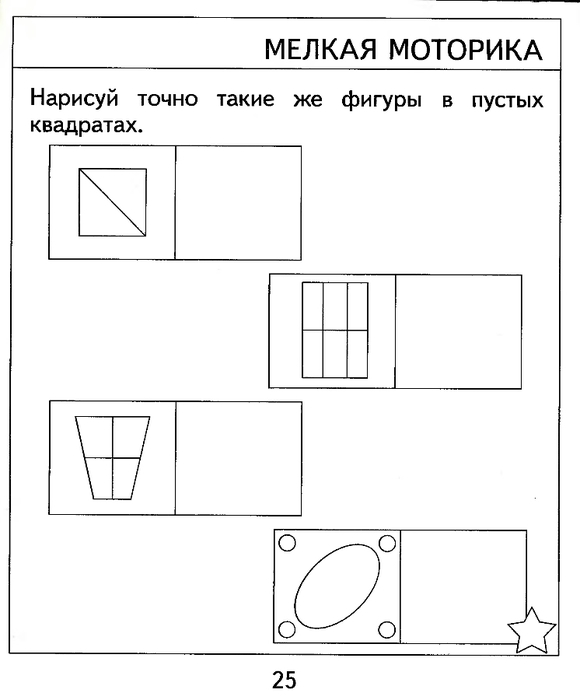 hello_html_m3363818b.jpg