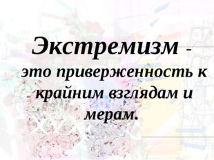 Ссылка Пергаменты - http://hameleons.com/vector/ribbon-baner-vector/173-old-p
