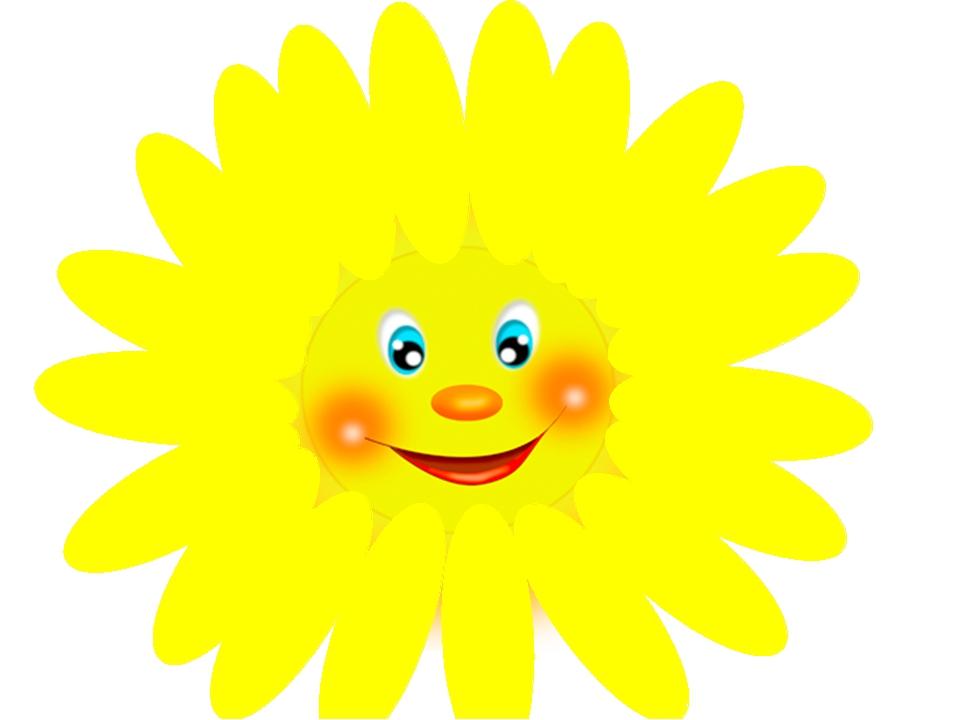 Картинки солнышко для детей распечатать цветные