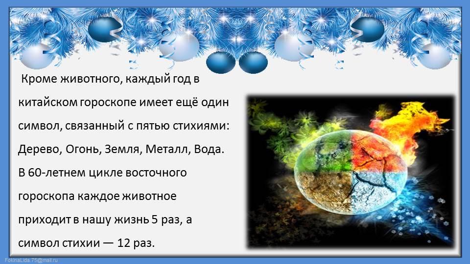 hello_html_22fda819.jpg