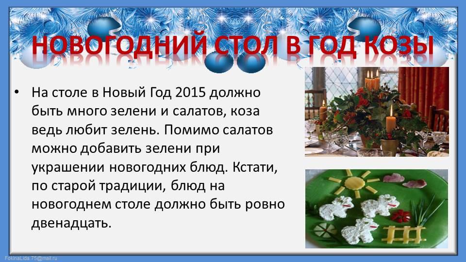 hello_html_2b3a3903.jpg