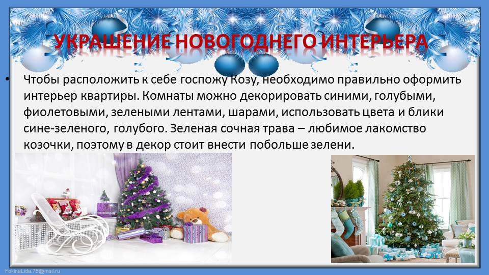 hello_html_334fed74.jpg