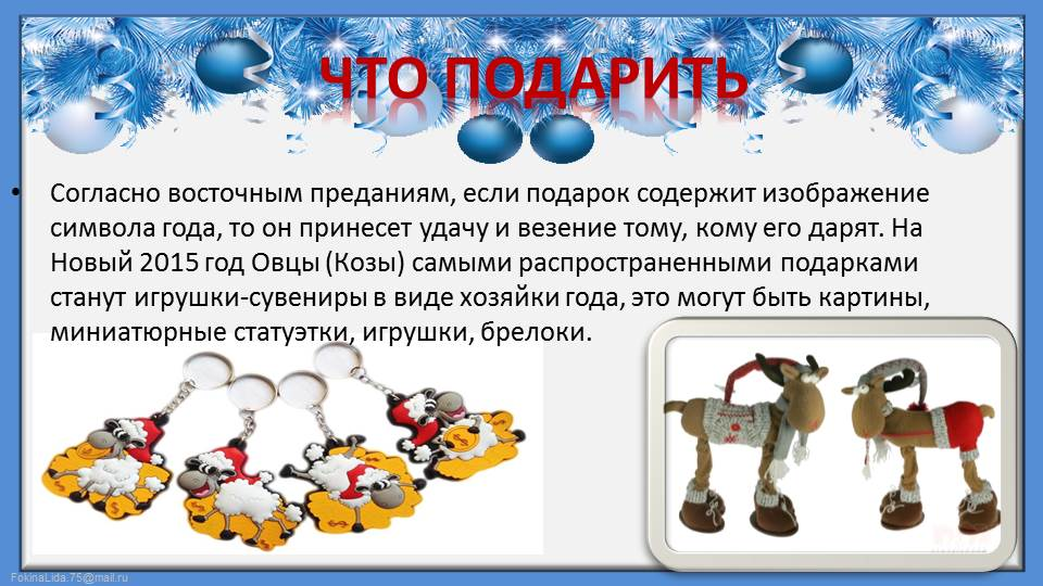 hello_html_3c818579.jpg