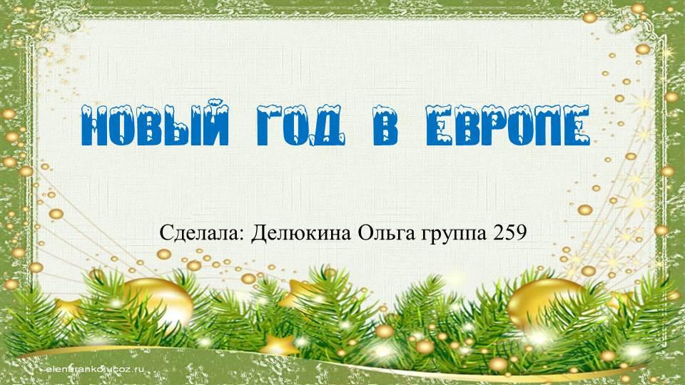 hello_html_74fa4746.jpg