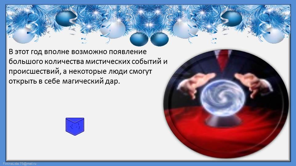 hello_html_m35864174.jpg