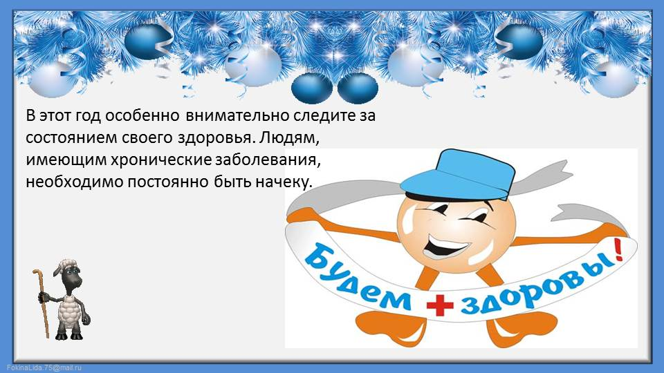 hello_html_m46c7353f.jpg