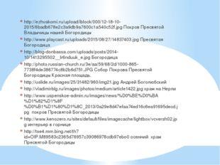 http://ezhvakomi.ru/upload/iblock/000/12-18-10-2015/6badb678e2c3a9db9a7600c1