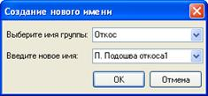 hello_html_46ff2fbc.jpg