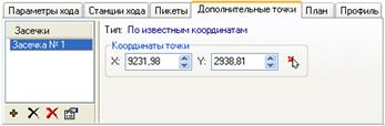 hello_html_478e36bc.jpg