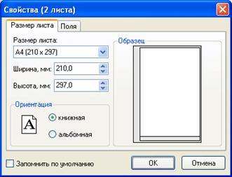 hello_html_4c4a3c59.jpg